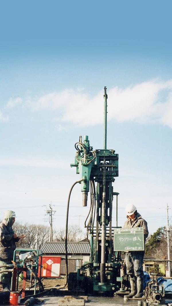 RPD-50TT